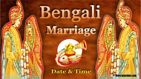 Bengali Marriage Dates