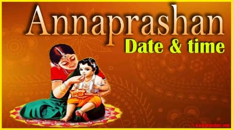 annaprashan dates 2020